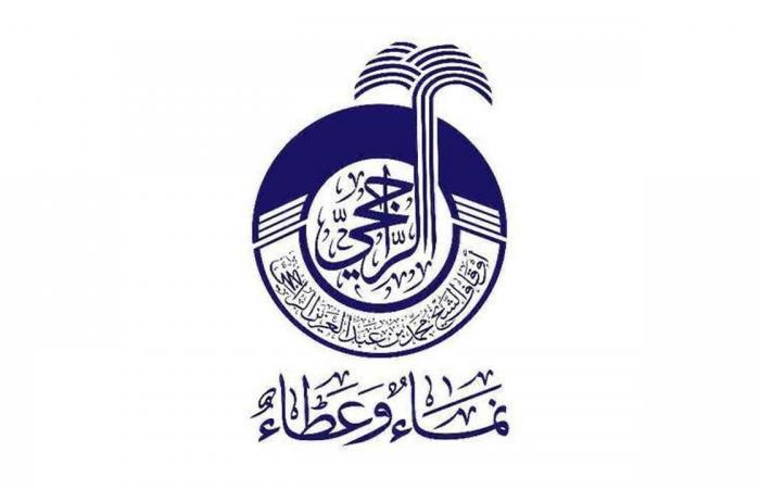 «أوقاف محمد الراجحي» تتبرع بـ25 مليون ريال لمنصة «إحسان»