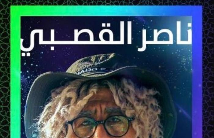5 أعمال سعودية تشعل منافسة كوميديا رمضان