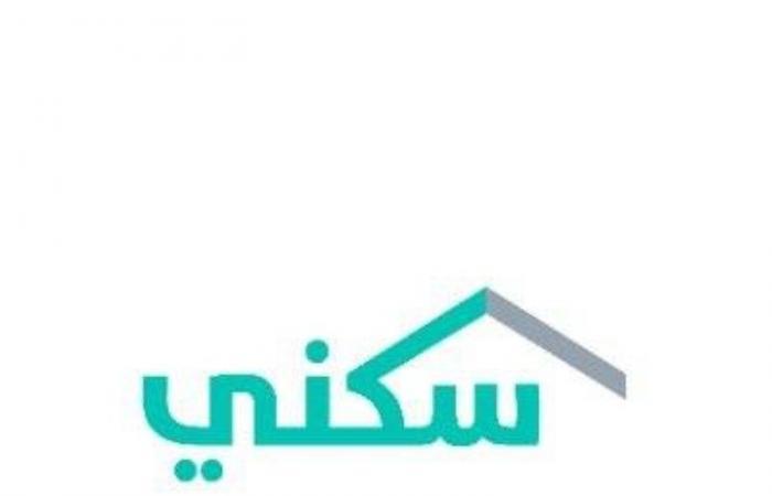 «سكني»: أكثر من 37 ألف أسرة استفادت من «الوحدات الجاهزة» و«تحت الإنشاء»