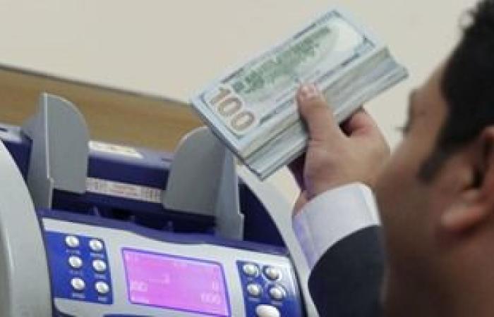 أسعار العملات اليوم السبت 17-4-2021 بالبنوك المصرية