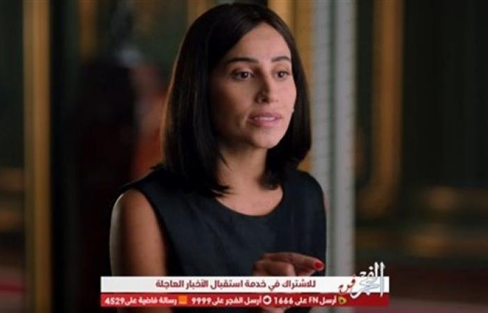"""دينا الشربيني في وجه عائلة السيوفي: """"كان ليه تار دلوقتي بقوا اثنين"""" (فيديو)"""