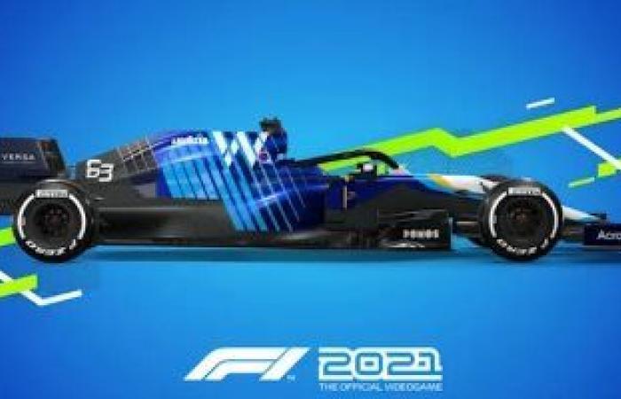 """""""F1 2021"""" تصل لأجهزة بلاى ستيشن وإكس بوكس والكمبيوتر فى 16 يوليو"""