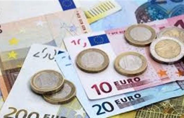 سعر اليورو بتعاملات البنوك اليوم السبت 17-4-2021