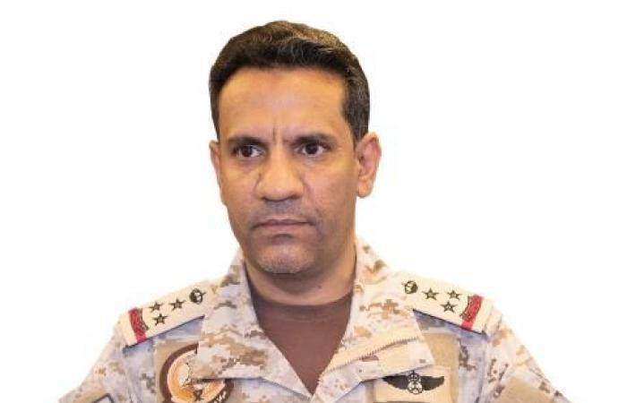 التحالف: اعتراض وتدمير طائرة بدون طيار مفخخة بالأجواء اليمنية أطلقت تجاه المملكة