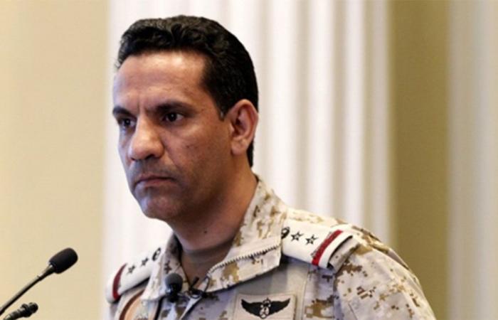 التحالف: اعتراض وتدمير مسيرة مفخخة بالأجواء اليمنية أطلقتها الميليشيات باتجاه المملكة