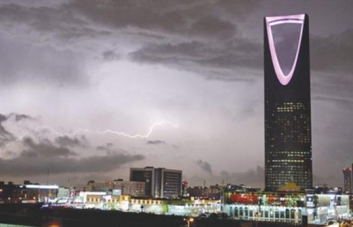 أمطار متوسطة إلى غزيرة على الرياض حتى السادسة صباحًا