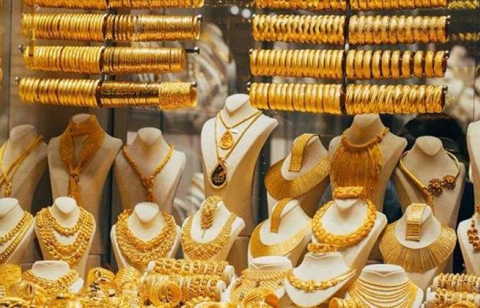 أسعار الذهب في مصر بداية تعاملات اليوم الأحد 18أبريل 2021