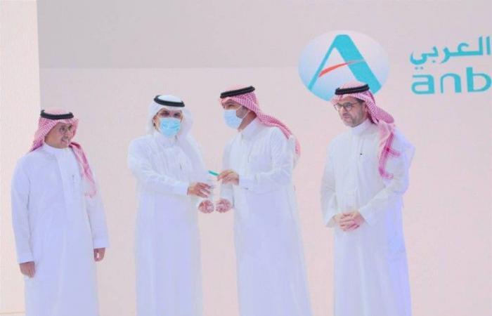 «سكني 2021» يتوج البنك العربي بجائزة أفضل جهة تمويلية تطوراً