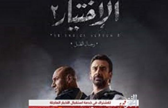 """النقيب محمد مبروك يشرح خطة الإخوان للضباط وأحداث من الجزء الأول لـ""""الاختيار2"""""""