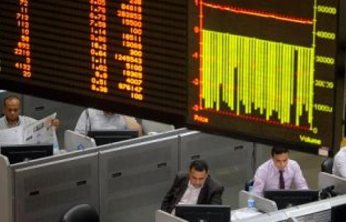 أسعار الأسهم بالبورصة المصرية اليوم الأحد 18-4-2021