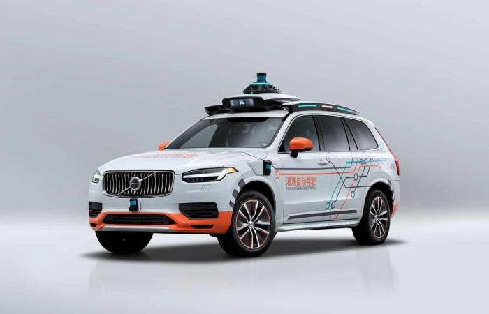 فولفو توفر السيارات لقسم المركبات المستقلة في ديدي