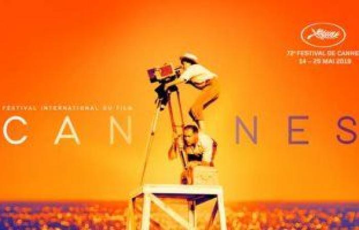 """اللقطات الأولى لفيلم """"Annette"""" هدية افتتاح مهرجان كان السينمائي .. فيديو"""