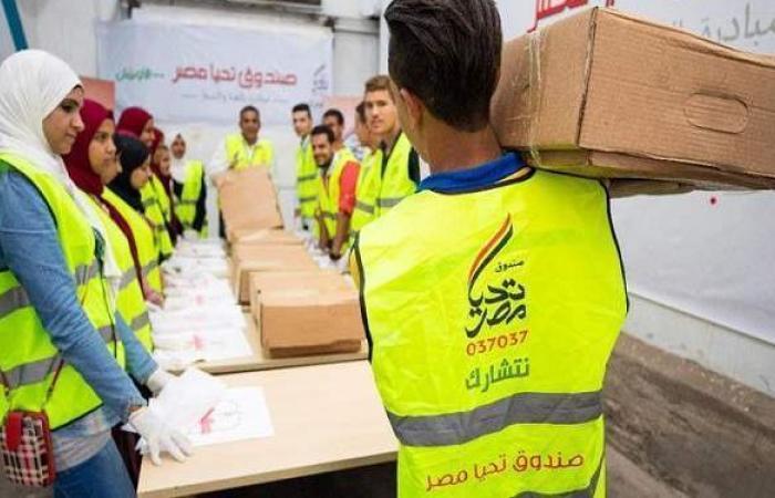 5 معلومات عن مستجدات جهود صندوق تحيا مصر لتوفير المواد الغذائية