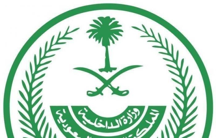 شرطة الرياض: مقطع التعدي على مقيمين قديم يعود لـ 2015