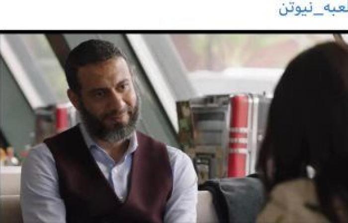 """نظرات محمد فراج لـ منى زكي تثير قلق الجمهور في مسلسل """"لعبة نيوتن"""""""