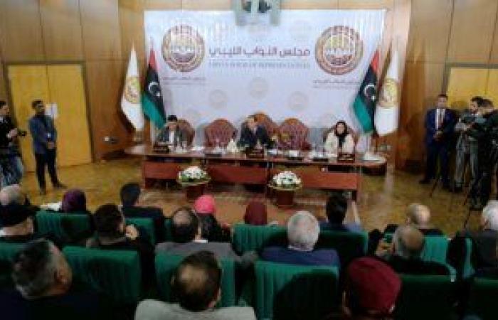 مجلس النواب الليبى يعقد جلسة اليوم لمناقشة مشروع ميزانية الدولة لعام 2021