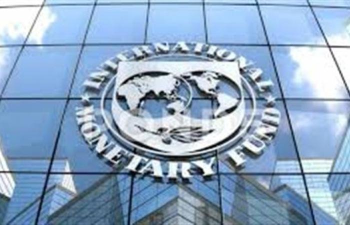 صندوق النقد يتوقع نمو الناتج المحلى لمصر 2.5%