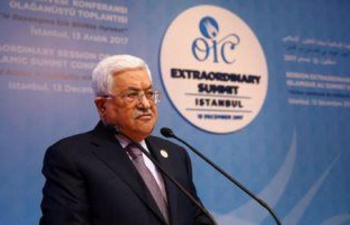 فلسطين تدعو المجتمع الدولي لحث إسرائيل على عدم عرقلة عملية الانتخابات