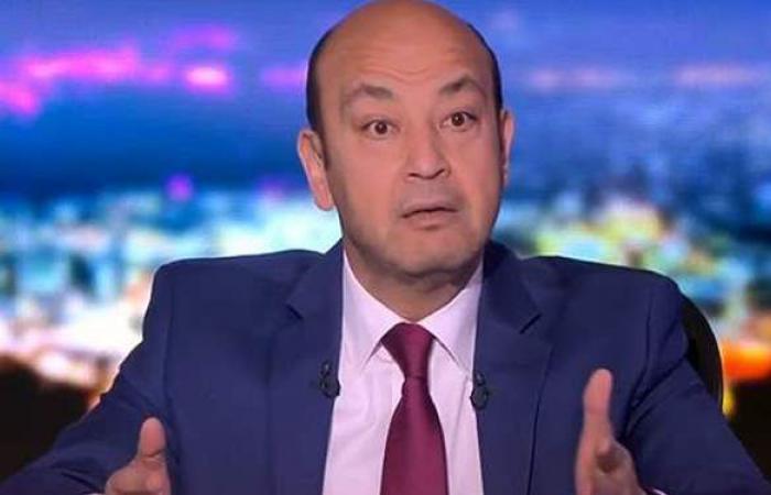 الموضوع زاد عن حده.. تعليق ناري لعمرو أديب على حادث قطار طوخ   فيديو