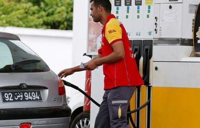 التطبيق اليوم.. تونس ترفع أسعار الوقود للمرة الثالثة خلال عام