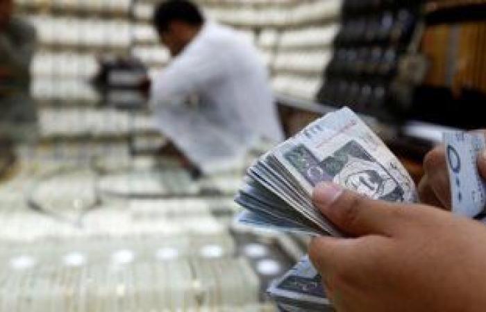 سعر الريال السعودى اليوم الثلاثاء 20-4-2021 أمام الجنيه المصرى