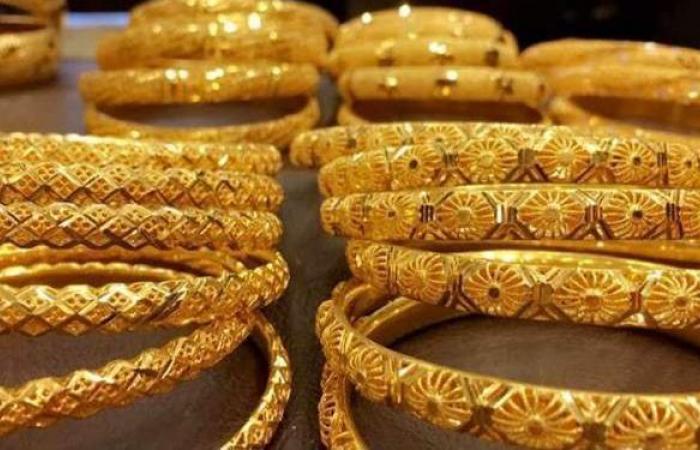 أسعار الذهب اليوم الثلاثاء 20-4-2021 في ختام التعاملات