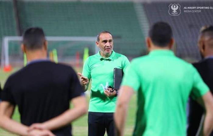 المصري يبدأ استعداداته للأهلي | صور