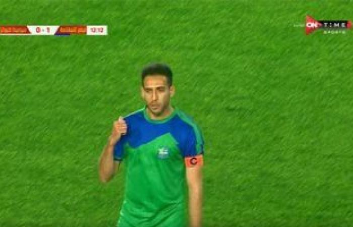 هشام محمد يتقدم للمقاصة أمام سيراميكا بدور الـ16 لكأس مصر.. فيديو
