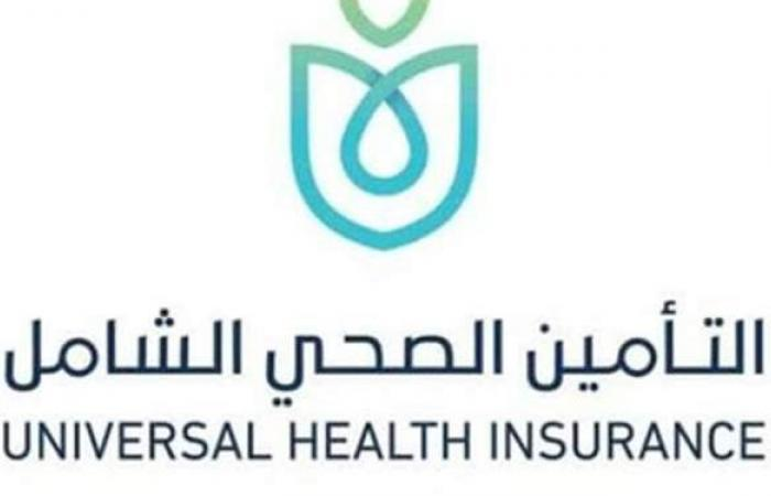 دخول وحدة «طب أسرة الكاب» ببورسعيد منظومة التأمين الصحي الشامل