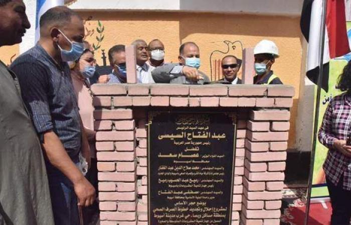 بـ 6 ملايين جنيه.. وضع حجر أساس مشروع إحلال وتجديد الصرف الصحي بـ ويصا