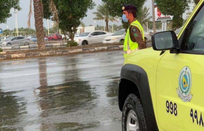 الدفاع المدني يدعو إلى توخي الحيطة لاحتمالية هطول أمطار رعدية بمناطق عدة