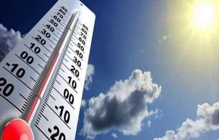 حالة الطقس في المنوفية غدا الجمعة 23-4-2021