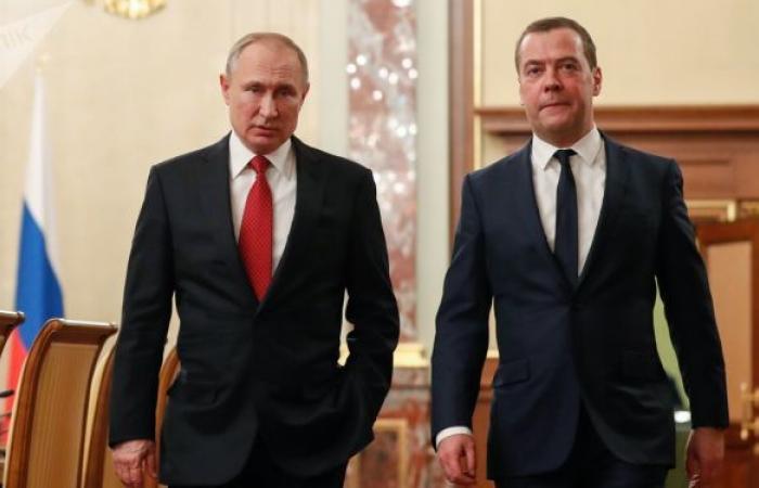 ميدفيديف: يجب تنفيذ الأوامر التي أطلقها بوتين في الرسالة السنوية بسرعة وفعالية