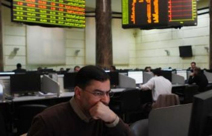 """البورصة: ارتفاع رصيد شهادات إيداع """"مدينة نصر"""" و""""أموك"""" و""""إيديتا"""""""