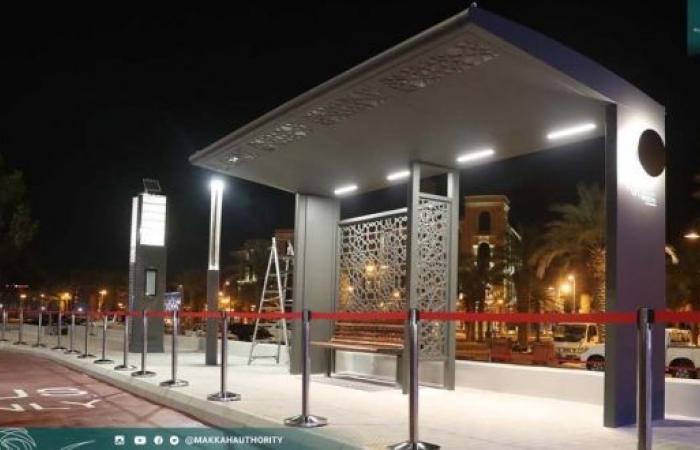 نموذج لإحدى محطات توقف الحافلات في مكة المكرمة