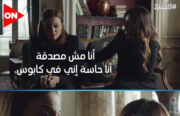 مسلسل الاختيار 2 الحلقة 10.. زكريا يتعهد بالثأر للشهيد مبروك فى أسرع وقت