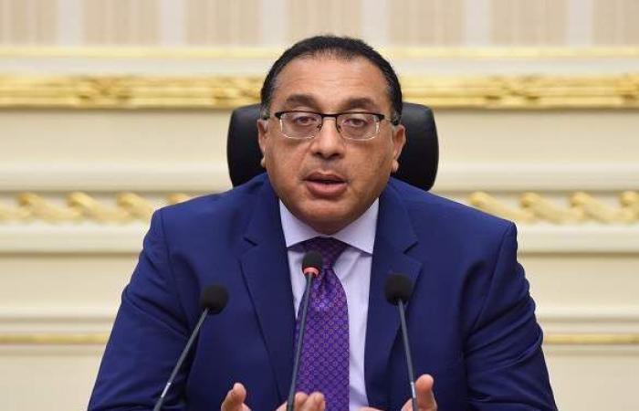"""مدبولي يستعرض جهود المساهمة في إعداد تقرير التنمية البشرية """"مصر 2020"""""""