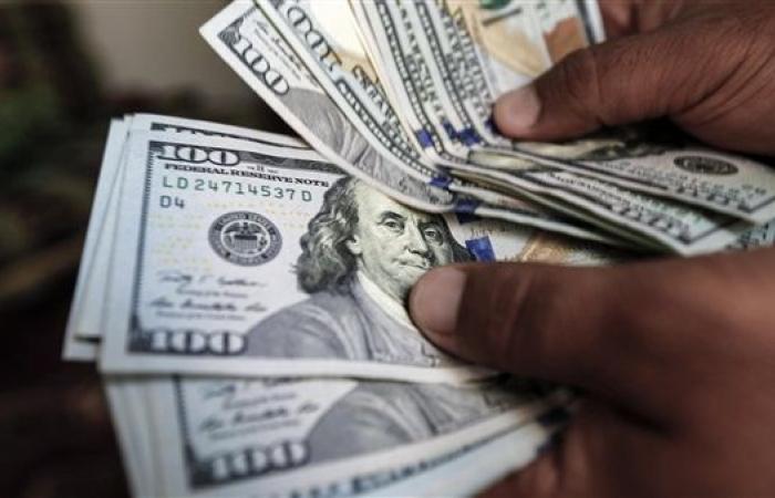 أسعار الدولار في البنوك اليوم الخميس 22-4-2021