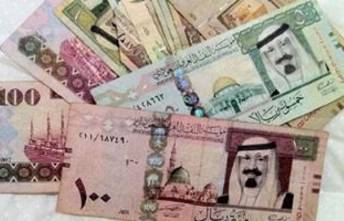 سعر الريال السعودى اليوم الجمعة 23-4-2021 أمام الجنيه بالبنوك