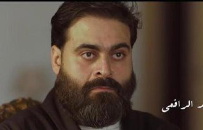 """أحمد الرافعى: استوحيت شخصية عماد فى """"اللى مالوش كبير"""" من نماذج كثيرة فى حياتنا"""