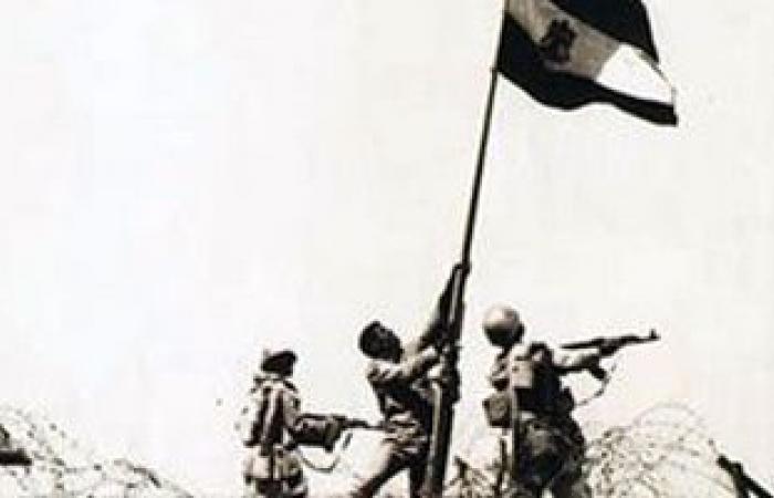 أخبار × 24 ساعة.. الخميس 29 أبريل إجازة رسمية بمناسبة عيد تحرير سيناء
