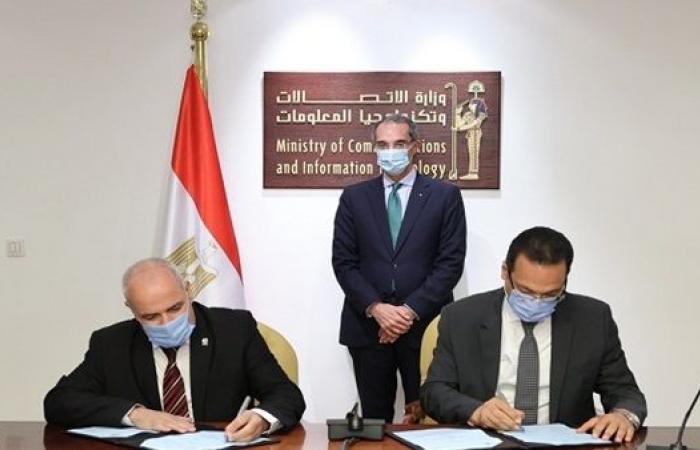 توقيع بروتوكول تعاون لإنشاء مركز إبداع مصر الرقمية بجامعة الفيوم