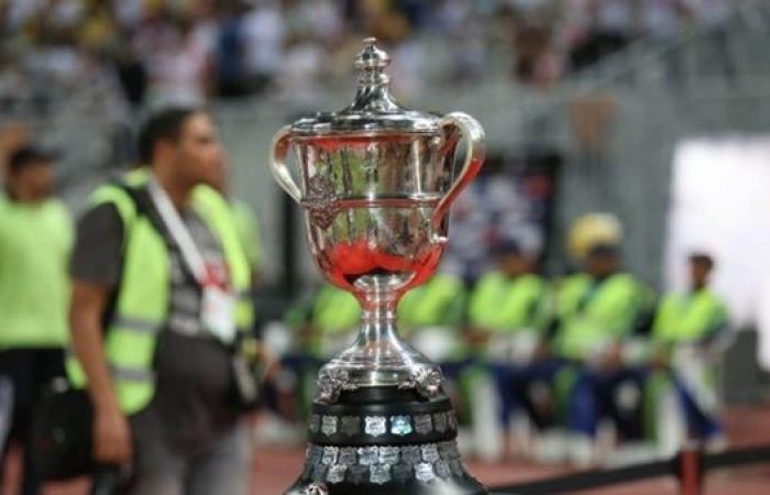 مواعيد مباريات كأس مصر اليوم الجمعة 23-4-2021