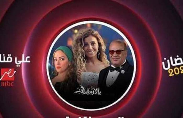 قصر النيل الحلقة 10.. ريهام عبد الغفور تتهم دينا الشربيني بقتل منصور السيوفي