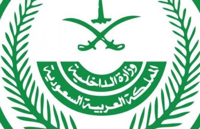 وزارة الداخلية: منع دخول إرساليات الخضروات والفواكه اللبنانية بعد استهداف السعودية الممنهج بالمخدرات