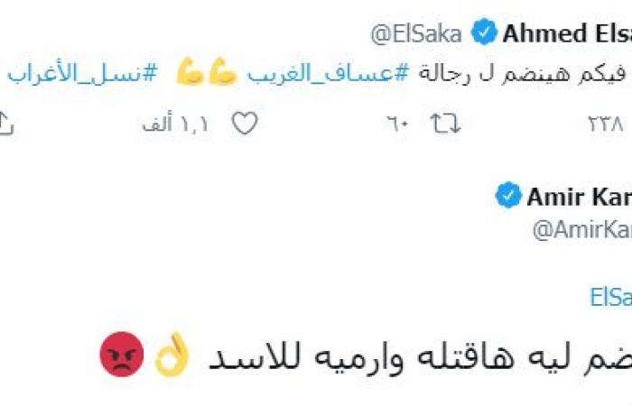 المعركة انتقلت لتويتر.. غفران يهدد جمهور عساف: اللى هينضم ليه هاقتله وأرميه للأسد