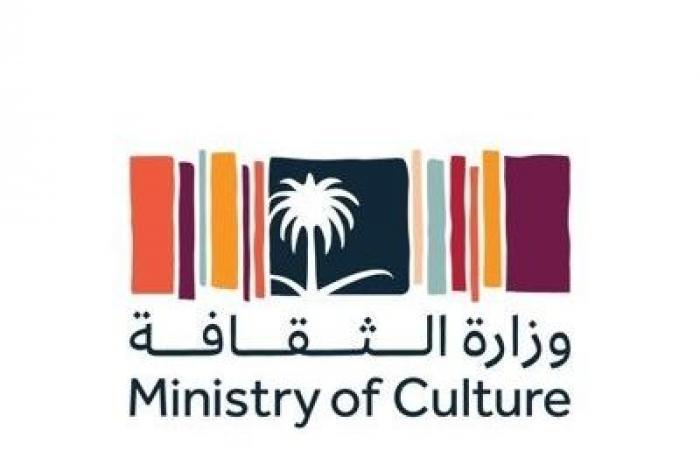 الثقافة تنظم الندوة العالمية للخط العربي بمشاركة باحثين دوليين