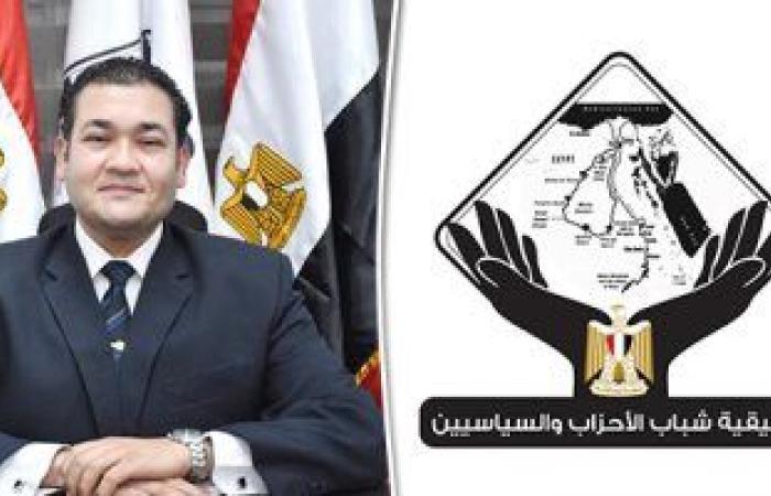 محمد عمارة نائب تنسيقية شباب الأحزاب يزور مصابى حريق كنيسة العمرانية