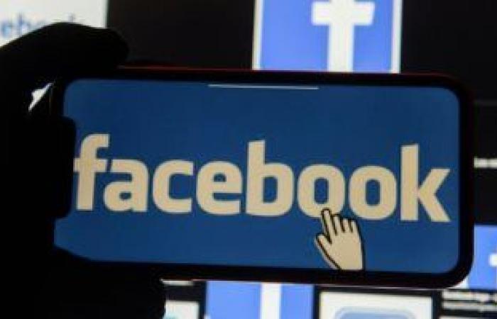 يعنى إيه استحواذ شركة فيس بوك على منصة الواقع الافتراضى Downpour