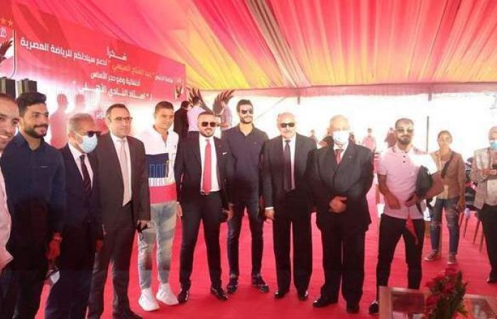 نجوم النادي ومجلس الإدارة في احتفالية وضع حجر الأساس لاستاد الأهلى | صور
